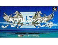 スーパーファミコン, ソフト  B)4