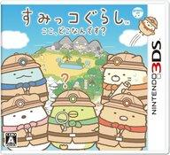 Nintendo 3DS・2DS, ソフト 3DS ?