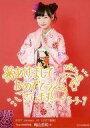 【エントリーでポイント10倍!(12月スーパーSALE限定)】【中古】生写真(AKB48・SKE48)/アイドル/NMB48 B : 梅山恋和/2017 Januuary-rd [2017福袋]