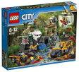 【新品】おもちゃ LEGO ジャングル探検隊 「レゴ シティ」 60161【タイムセール】
