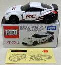 ミニカー 1/57 日産 フェアレディZ NISMO RC仕様(ホワイト×ブラック) 「トミカ AEON チューニングカーシリーズ 第27弾」 イオン限定