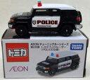ミニカー 1/66 トヨタ FJクルーザー POLICE仕様(ブラック×ホワイト) 「トミカ AEON チューニングカーシリーズ 第28弾」 イオン限定