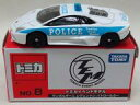 ミニカー 1/65 ランボルギーニ レヴェントン パトロールカー(ホワイト×スカイブルー) 「トミカ イベントモデル No.08」
