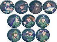 【中古】バッジ・ピンズ(キャラクター) 全10種セット 「忍たま乱太郎 夜桜キラキラ缶バッジコレクション 第一弾」