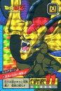 【中古】アニメ系トレカ/プリズム/ドラゴンボールカードダス スーパーバトル 606 [プリズム] : 変身!!伝説の魔獣!!!