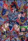 【中古】ドラゴンボールヒーローズ/アルティメットレア/SDBH4弾 SH4-56 [アルティメットレア] : ターレス:ゼノ