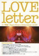 エンターテインメント, アニメーション  LOVE Letter I LOVE YOU Megumi Nakajima OFFICIAL FANCLUB Vol.04afb
