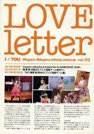 エンターテインメント, アニメーション  LOVE Letter I LOVE YOU Megumi Nakajima OFFICIAL FANCLUB Vol.02afb