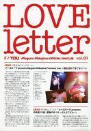 エンターテインメント, アニメーション 1951601:59 LOVE Letter I LOVE YOU Megumi Nakajima OFFICIAL FANCLUB Vol.01afb