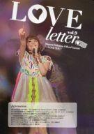 エンターテインメント, アニメーション  LOVE Letter I LOVE YOU Megumi Nakajima OFFICIAL FANCLUB Vol.09 afb