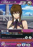 トレーディングカード・テレカ, トレーディングカードゲーム NCHARACTERV CH-042 N
