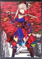 トレーディングカード・テレカ, トレーディングカード 2524!P26.5() ver. FateGrand Order