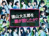 日本, その他 TVDVD ? DVD-BOX()