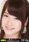 【中古】生写真(AKB48・SKE48)/アイドル/AKB48 川栄李奈/顔アップ/「AKB48 真夏のドームツアー」公式パンフレット特典