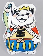 【中古】クッション・抱き枕・本体(キャラクター) 王さまニャー ダイカットクッション 「一番くじ 3月のライオン ほっこりまんぷく♪ニャーちゃんたちと春支度っ」 A賞画像