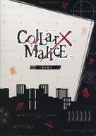 エンターテインメント, アニメーション 2024!P26.5 CollarMalice afb