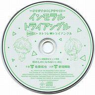 アニメ, その他 CD BLCD Case.2 CD