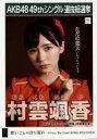 【エントリーでポイント10倍!(9月26日01:59まで!)...