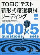 https://item.rakuten.co.jp/surugaya-a-too/ts-43773288-1/