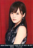 トレーディングカード・テレカ, トレーディングカード (AKB48SKE48)NGT48 9 BDDVDAKB48 GROUP REQUEST HOUR SETLIST BEST(AKB48 )100 2017