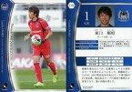【中古】スポーツ/レギュラー/2017 Jリーグ オフィシャルトレーディングカード 118 [レギュラー] : 東口順昭