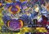 【中古】バディファイト/必殺技/レジェンドW/[BF-X-TD02]バッツ トライアルデッキ第2弾 「混沌の支配者」 X-TD02/0016 : 世界機能強制停止(ガチレア仕様)