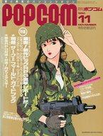 雑誌, その他  )POPCOM 199011
