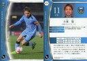 【中古】スポーツ/レギュラー/2017 Jリーグ オフィシャルトレーディングカード 070 [レギュラー] : 小林悠
