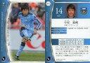 【中古】スポーツ/レギュラー/2017 Jリーグ オフィシャルトレーディングカード 071 [レギュラー] : 中村憲剛