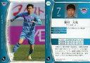 【中古】スポーツ/レギュラー/2017 Jリーグ オフィシャルトレーディングカード 156 [レギュラー] : 鎌田大地