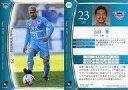 【中古】スポーツ/レギュラー/2017 Jリーグ オフィシャルトレーディングカード 160 [レギュラー] : 吉田豊