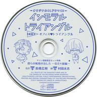 アニメ, その他 CD BLCD Case.3 CD --