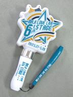 【中古】小物(キャラクター) ロゴマーク ライト 「うたの☆プリンスさまっ♪ マジLOVELIVE 6th STAGE」画像