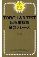 https://item.rakuten.co.jp/surugaya-a-too/43463737-1/