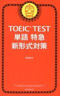 https://item.rakuten.co.jp/surugaya-a-too/ts-44094151-1/