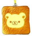 【中古】スクイーズ(キャラ系/キーホルダー) 食パン(リラックマ) やわらかパンマスコットPart2 「リラックマ」