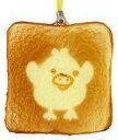 【中古】スクイーズ(キャラ系/キーホルダー) 食パン(キイロイトリ) やわらかパンマスコットPart2 「リラックマ」