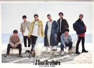 【中古】カレンダー 三代目J Soul Brothers 2017年度壁掛けカレンダー