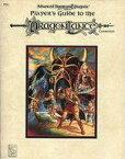 【エントリーでポイント10倍!(1月お買い物マラソン限定)】【中古】ボードゲーム Player's Guide to the Dragonlance Campaign (Advanced Dungeons&Dragons 2nd Edition/サプリメント)