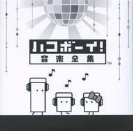 CD, アニメ CD ! BOX !
