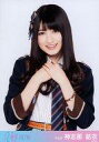 【中古】生写真(AKB48・SKE48)/アイドル/HKT48 神志那結衣/上半身/CD「12秒」握手会会場限定生写真