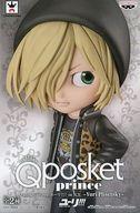 コレクション, その他  () !!! on ICE Q posket prince !!! on ICE -Yuri Plisetsky-