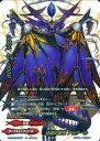 【中古】バディファイト/シークレット/モンスター/ダークネスドラゴンW/[BF-X-CP03]バッツ キャラクターパック第3弾「よっしゃ!! 100円ダークネスドラゴン」 X-CP03/0071 [シークレット] : 破滅の紫布 アビゲール