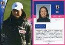 【中古】スポーツ/レギュラーカード/なでしこジャパン2017 オフィシャルトレーディングカード 001 [レギュラーカード] : 高倉麻子