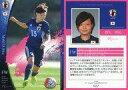 【中古】スポーツ/レギュラーカード/なでしこジャパン2017 オフィシャルトレーディングカード 027 [レギュラーカード] : 増矢理花