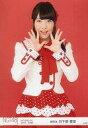 【中古】生写真(AKB48・SKE48)/アイドル/NGT48 日下部愛菜/上半身・衣装赤白・顔の前...