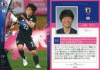 【中古】スポーツ/レギュラーカード/なでしこジャパン2017 オフィシャルトレーディングカード 012 [レギュラーカード] : 市瀬菜々