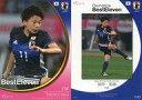 【中古】スポーツ/レギュラーカード/なでしこジャパン2017 オフィシャルトレーディングカード 040 [レギュラーカード] : 田中美南