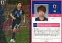 【中古】スポーツ/インサートカード/なでしこジャパン2017 オフィシャルトレーディングカード NJ26 [インサートカード] : 田中美南