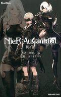 ライトノベル, その他 () NieRAutomata afb